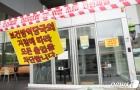 용인서 기간제근로자 4명·교회 관련 4명 등 9명 추가 확진