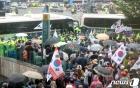 광화문광장에서 광복절 집회여는 보수단체