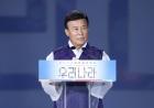 """광복회장의 '친일파 파묘' 논란…野 """"반인륜적"""" 반발"""