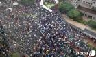 스페인 여성의날 집회 후 확진자 폭발…광복절 집회는?