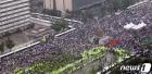 코로나19 불안한 보수단체 집회