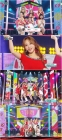'음악중심' 로켓펀치, 중독성 강한 '쥬시'로 상큼미 발산