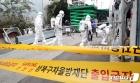 교회발 집단감염 확산 15일 인천에서만 11명 발생(종합)