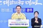 [속보] 광주 노래방 도우미와 접촉한 5명도 코로나 확진