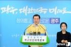 광주서 노래홀 관련 확진자 5명 추가 발생…총 7명 양성 판정(종합)