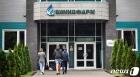 '세계 최초 승인' 러시아 코로나 백신 생산 시작