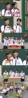 '아는 형님' 이준X정용화, 에피소드로 증명한 '12년 찐친 우정'(종합)