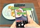 사랑과선행, 사진촬영만으로 식단 영양소·칼로리 측정해주는 기술 특허 공개