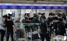 중국 '현대차 전세기' 베이징 직항 허용