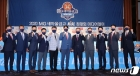 KBL 컵대회 우승 노리는 11개 팀 감독들의 파이팅!