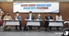이재용 부회장 불법승계 혐의 고소장 분석 기자간담회