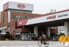 코로나19 확진자 발생한 기아차 소하리 공장