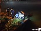음주 후 낙동강 들어간 40대 남성 구조됐으나 의식불명