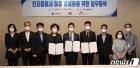 행안부·SKT·KT '전자증명서 이용 활성화 협약'