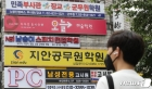 """""""자소서나 쓰자""""…고향집 대신 '집콕'하는 취준생들"""