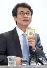 """유시민 """"김정은 계몽군주 발언은 칭송 아냐…배운 게 죄다"""""""