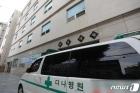 병원 집단감염 여진 계속…부산 평강의원 누적 감염 총 10명