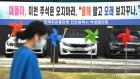 신규 확진 다시 두 자릿수…서울 병원·요양시설 집단감염 계속