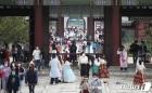경복궁에서 추석연휴 즐기는 시민들