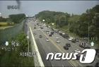추석 오후 대전·충남 고속도로 상·하행선 일부 구간 정체