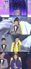 """[2020 트롯 어워즈] 송대관·태진아·김수희, 가왕상 수상…""""후배들 자랑스러워"""""""