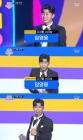 """[2020 트롯 어워즈] 임영웅, 디지털 스타상 수상…""""꿈 아니죠?"""""""