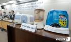 사회적참사특조위, 가습기 살균부품 관련 발표