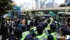 서울 도심 집회 통제…보수단체, 기자회견으로 대체