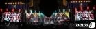 아이콘, 코로나 물리친 언택트 콘서트