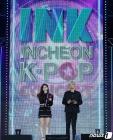 채령-재민 'INK 콘서트' 빛나는 MC