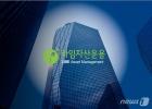 김봉현 '검사 술접대 의혹' 관련 서울남부지검 소환 불응