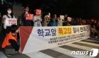 """머리 위로 '초고압선' 스쿨존 178곳…""""지중화 계획 세워야"""""""