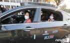 [국감]자율주행자동차 시승하는 의원들