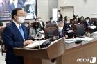 [국감] 업무보고 하는 김석준 부산시교육감