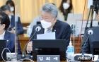 [국감] 질의하는 김회재 의원