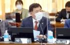 [국감] 질의하는 박성민 의원
