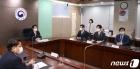 환경부, 부산·충남·성남·수원 등 환경교육도시 지정