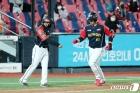 이홍구 '9회말 투런 홈런'