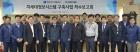 더존비즈온, 한국가스기술공사 '차세대 ERP 시스템' 구축 시작