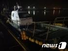 군산 앞바다서 해삼 60㎏ 불법포획 잠수부 등 4명 해경에 '덜미'