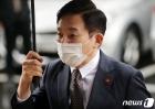 첫 공판 출석한 원희룡 제주지사