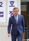 '775만원 뇌물수수' 송성환 전북도의원 직위상실 위기(종합)