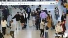 제주공항 범죄 최근 3년간 2배 이상 증가…항공보안법 위반 33%