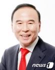 """박덕흠 """"무분별한 허위사실 유포, 강경 대응하겠다"""""""