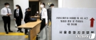 '불법 승계 의혹' 이재용 첫 재판 방청권 추첨
