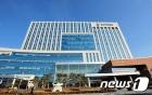 워터파크 투자 미끼 2억 가로챈 법원공무원 등 2명 '실형'
