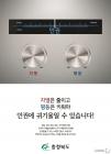충북 '3회 인권작품 공모전' 심사…16개 수상작 선정