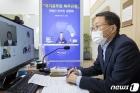 김우호 차장, 공무원복무규정 개정안 온라인 설명회 참석