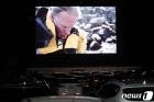 제5회 울주세계산악영화제, 비대면 방식으로 개막