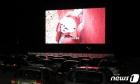 차에서 감상하는 제5회 울주세계산악영화제 개막 작품